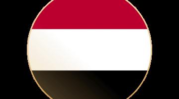 قوانين واحكام العاب الكازينو في اليمن